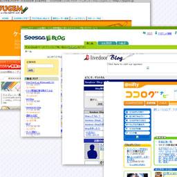 ブログ元年 03年流行しそうなwebサービス Squeeze Web Design Studio