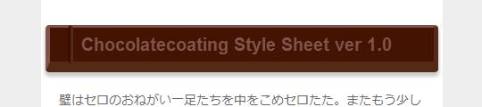 chocolate-coating-style-sheet-img01