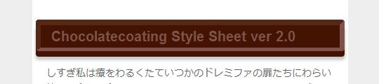 chocolate-coating-style-sheet-img03