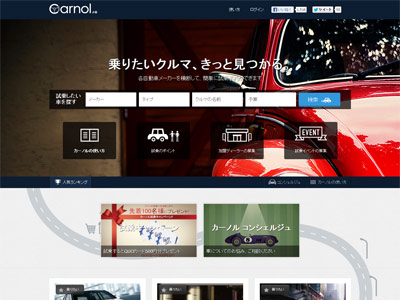 flat-design-in-japan_car-nol