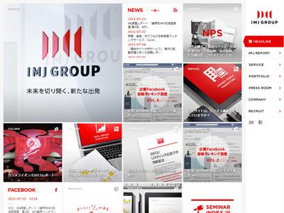 flat-design-in-japan_imjp