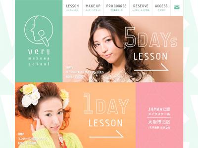 flat-design-in-japan_very-make