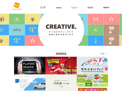 flat-design-in-japan_wan55