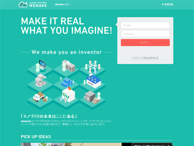 flat-design-in-japan_wemake