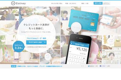 advantage-mobile-payment01