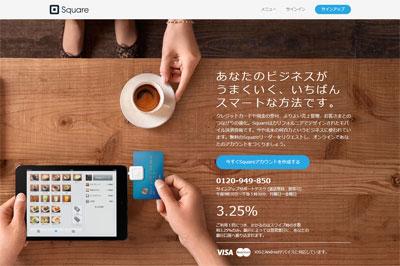 advantage-mobile-payment02