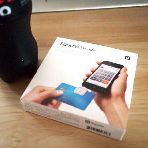 【実質無料】ローソンでモバイルカード決済「Squareリーダー」をコーラと一緒に買ってきた。