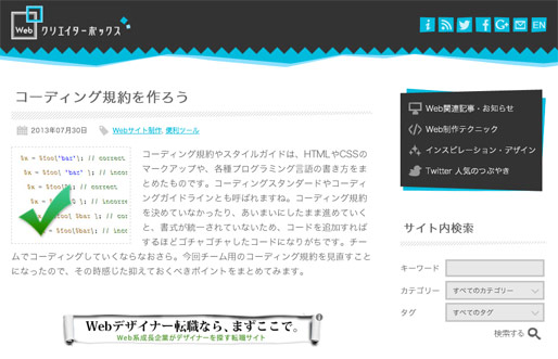 css-guideline01