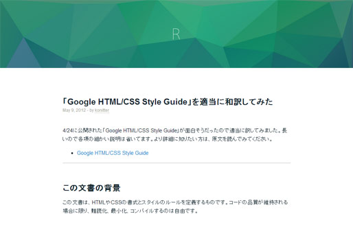 css-guideline03