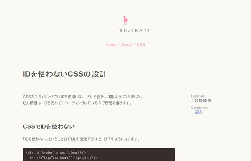 css-guideline05