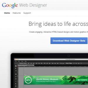 早速、Google Web Designerを試してみた!